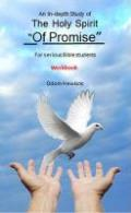 Holy Spirit Of Promise, The - Workbook