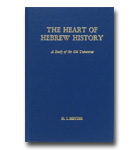 Heart of Hebrew History