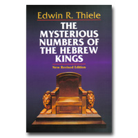 Mysterious Numbers Of The Hebrew Kings, The