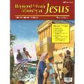 Abeka - Flash-A-Card - Life Of Christ - Series 2 - Boyhood And Early Ministry Of Jesus